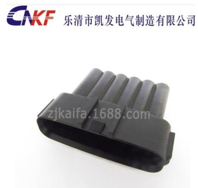 6芯防水 汽车接插件 DJY7069A-2.2-11