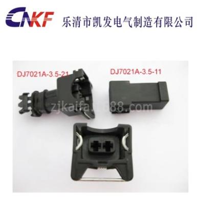 防水护套 喷油嘴插头 电喷插头 传感防水连接器 接插件 量大优惠