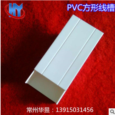 厂家直销pvc线槽80*40 方形塑料线槽 配电柜线槽 阻燃线槽