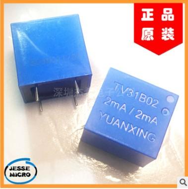TV31B02 2mA 2mA电流型电压互感器 31B02 电子元器件 二三极管