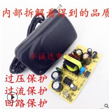 8.4V1A锂电池充电器 8.4V1000MA 18650充电器 恒流恒压 充满变灯