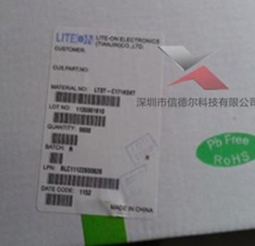 LTST-C171KSKT 0805黄色LED SMD 原厂正规授权代理 确保原装正品