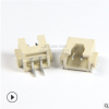XH卧贴2P卧式贴片针座2.54连接器XH-2P耐高温SMT针座接插件