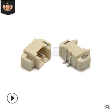 1.25卧贴2P耐高温SMT卧式贴片针座1.25mm连接器 1.25-2P 1.25针座