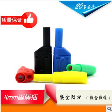 优质4mm香蕉插可续插安全隐藏型香蕉插J.10038*