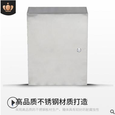 厂家直销基业箱 挂墙式防水箱户内201不锈钢明装控制开关箱配电箱
