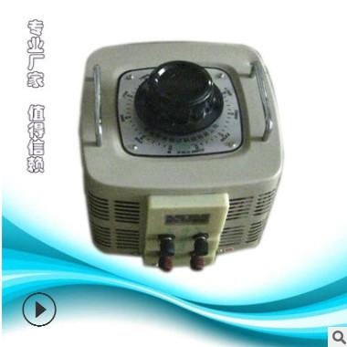 大量批发TDGC-3KVA大功率调压器 单相固态调压器 可控硅调压器