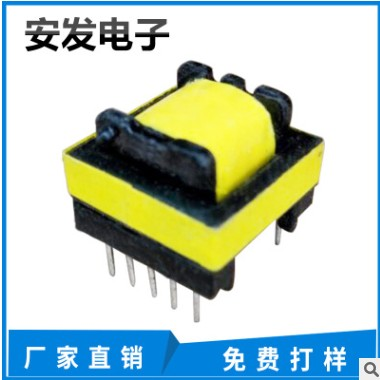 EE19卧式电子高频变压器 E型三相油浸自冷式电源变压器 可定制