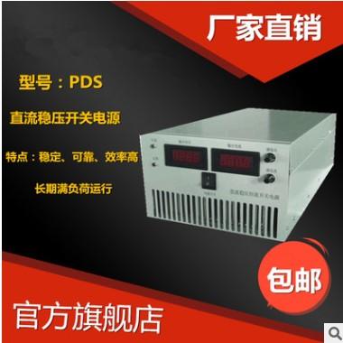 厂家直销 供应直流稳压开关电源AC220V 0-1500V可调 价格实惠