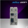 小型 漏电断路器 梅兰款电磁式 JXL 2 2P DPN 长期供应