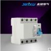 【金旭】大量供应 JXL 1-04 4P 漏电断路器 电磁式 小型断路器