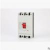 CDM10-250-330 塑壳漏电断路器塑壳开关 空开空气开关