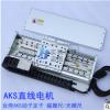 定制滑台直线电机 往复式 台湾AKS动子定子高精度光栅尺线性马达