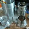 搬运多功能工业机械零件 不锈钢焊接 不锈钢管 厂家直销