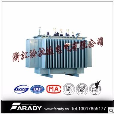 2500kVA电力变压器 S11/S13三相变压器 油浸式配电变压器