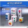 赛普定做地铁站用带内门防水盒150*200*100 塑料透明盖按钮防水盒