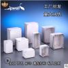 户外防水接线盒ABS原料防水盒塑料分线盒 防水缆接线盒端子电源盒