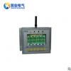 XY-KCD-B智能型无线测温系统供应商