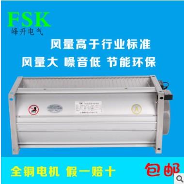 干式变压器冷却风机GFD582-155 GFDD582-155横流式干变风机