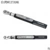 台湾 WIZTANK数显扭力扳手DME2-020BN扭矩扳手1-20NM