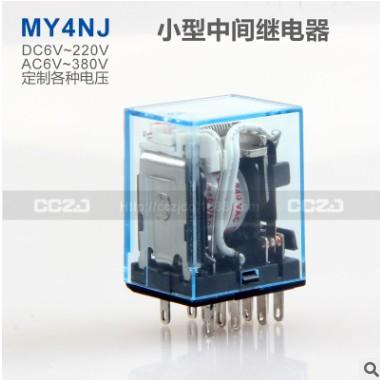 厂家AC220V MY4NJ DC24V 12V 6V 11脚电磁中间继电器 小型 银点