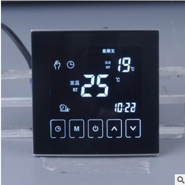 厂家批发温度校准功能地暖控制器16A双温双控温度校准功能齐全