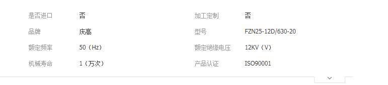 QQ截图20190724160217