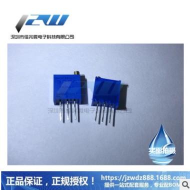 可调电阻 3296W-1-203LF 直插立式多圈精密可调电位器 3296W 顶调