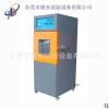 电池高空低压模拟试验箱 高原环境试验箱 模拟高空低压试验箱