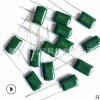 工厂全系列CL11绿色涤纶电容2A473J100麦拉电容聚酯薄膜电容0.047