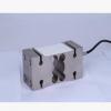 处理库存IL-150/250/500/1000KG称重传感器