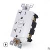 家居装修美国认证美式墙壁插座 GFCI防漏电带保护门插座可配面板