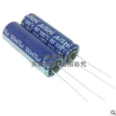 艾华 直插铝电解电容 470UF 100V 12.5*35 AiSHi ERF1KM471W35OT