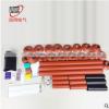 电缆附件35KV三芯户外热缩终端WSY-35/3.1(适用50-120)800mm
