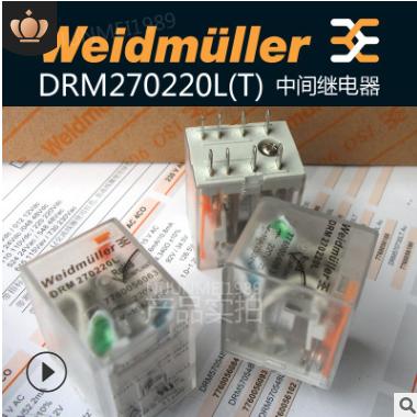 原装魏德米勒中间继电器DRM570024LT DRM270024LT DRM270730LT