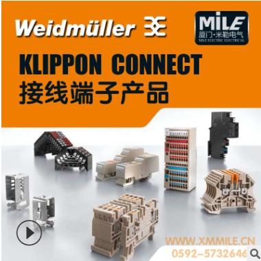 正品代理魏德米勒接线端子排 SAKDU 2.5N SAKDU4N Weidmuller直通