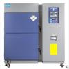 大量供应 三箱式冷热冲击试验箱 高低温冲击 高低温冷热冲击箱