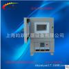 高温箱式电阻炉 可程式陶瓷纤维马弗炉 SX2-4-10TP电炉定制批发