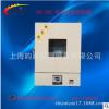 上海昀跃 DH-360电热恒温微生物培养箱 电热恒温培养箱定制