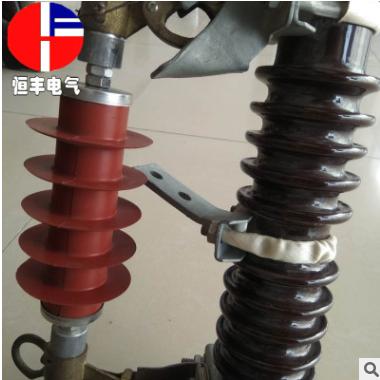 35KV限流式熔断器 10-35KV防风式熔断器 高压熔断器批发
