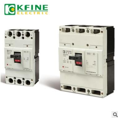 大全集团 凯帆 KFM2系列塑壳断路器 低压电器元件 电工电气