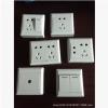 温州厂家生产环保阻燃明装二三极五孔家用多功能墙壁插座