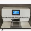 RSY02触摸屏控制薄膜热缩仪 热收缩薄膜收缩性能试验ISO 14616