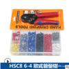 厂家批发 HSC8 6-4管型端子压线钳 套管式专用钳子 手动压接钳