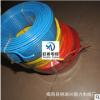 【企业采集】芯质国标 厂房家庭主线电线 电线电缆BVV16批发 直销