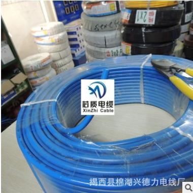 【电线厂家】【企业采集】 国标 厂房主线用电 电线电缆BVV35