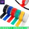 PVC胶带 电工胶带 阻燃耐高温电工胶布 绝缘胶带 颜色可选定制