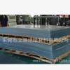 透明胶板 透明PVC硬板 PVC透明板 PVC板