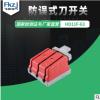 飞控 HD11F 刀开关HD11F-63 单投防误式刀开关 全铜三刀隔离刀闸