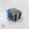 USB连接器 3.0双层A母/AF 90度短体DIP插板双层母座 弯脚卷边